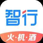 智行极速版v9.4.0 安卓版