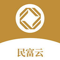 民富云appv1.5.0 最新版