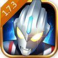 奥特曼之格斗超人无限钻石版v1.7.7 最新版