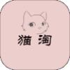 淘宝猫猫淘淘v1.0.0.1 手机版