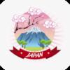樱花日语v0.2.5 安卓版