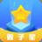 双子星云手机破解版v4.8.58.0 最新版
