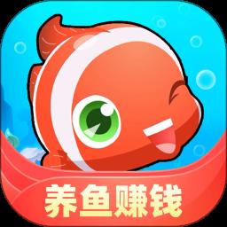幸福有鱼养鱼赚钱v1.0.0 最新版