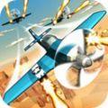 天空大作战v1.0 最新版