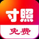 免费一寸证件照appv1.0.0手机版