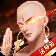 青云诀2vivo版v1.4.3 安卓版
