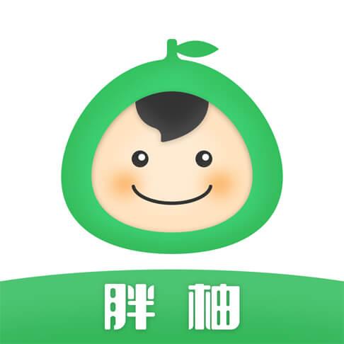 胖柚appv1.0.3 手机版