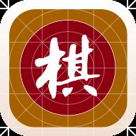 棋路appv1.5.6 最新版