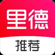 里德推荐(营销学习)v1.0.0 官方版