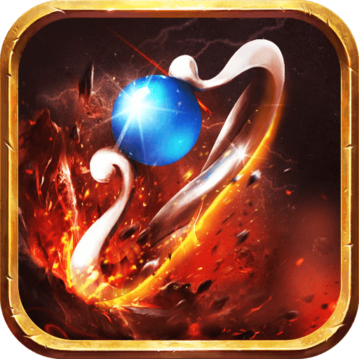 王者传奇黑马游戏平台版本v1.0.7.286 安卓版