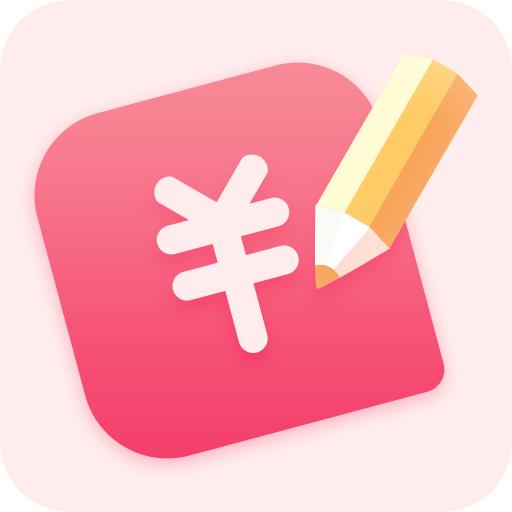 小白记账助手v1.0.0 手机版