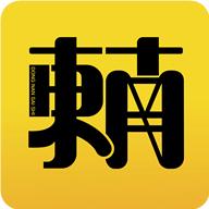 东南赛事appv1.0. 安卓版