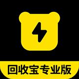 回收宝专业版v4.2.1 官方版