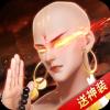 青云诀2360版v1.4.3 安卓版