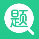 网课搜题汇v1.0.0 安卓版
