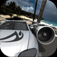 疾风神速喷气飞车2v1.0.0 手机版
