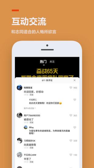 223乐园appv2.45.0.13 最新版