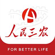人民三农appv1.1.9 最新版