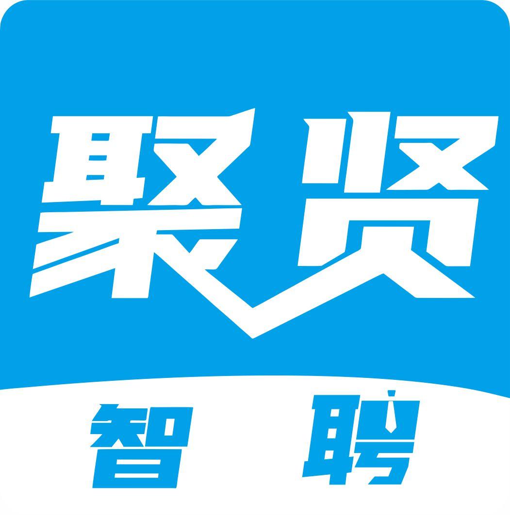 聚贤智聘v1.0.0 官方版
