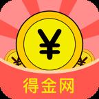 得金网appv3.7.2 安卓版