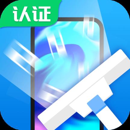 手机吸尘器appv1.4.0 最新版