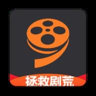 星空影视破解版v2.3.5 安卓版