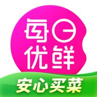 每日优鲜appv9.9.19 最新版