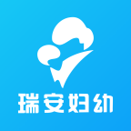 瑞安妇幼保健appv1.6.5 最新版