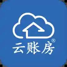云账房appv3.6.5 最新版