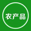 甘肃农产品appv1.0.4 手机版