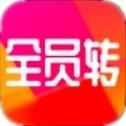 全员转appv1.0 正式版
