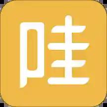 哇听app(音乐社区)v1.0.3 最新版