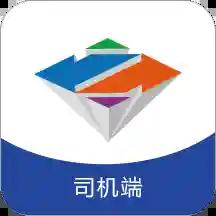 智通三千司机appv1.00 手机版