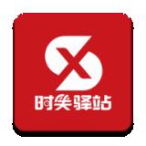 时笑驿站物流v1.1.7 最新版