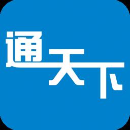 通天下(通河融媒)v1.2.2 最新版