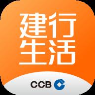 建行生活app苹果版v1.0.6.001 最新版
