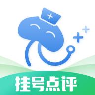 点评挂号网appv1.0.0 官方版