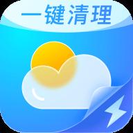 天气日历管家v1.0.1 手机版
