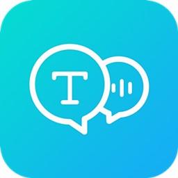 语音文字转换宝v2.3 手机版