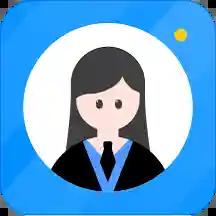 一寸最美证件照制作v1.0.1 手机版