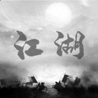 炙热江湖v1.0.2 安卓版