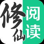 修仙阅读器游戏v1.6.8 安卓版