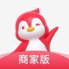 小鹅拼拼商家版v1.0.4.1012 手机版