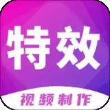 简风视频编辑v9.8.7 免费版