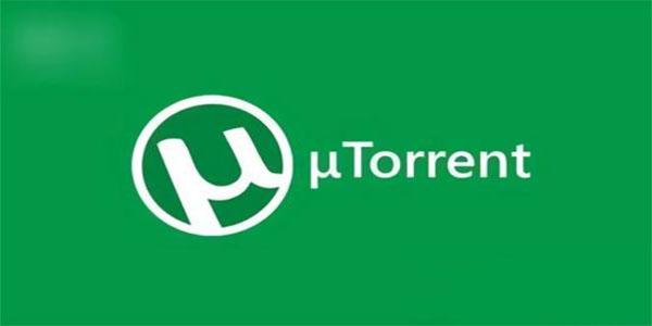 uTorrent下载器