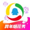 腾讯新闻2021答题抢金v6.3.70 最新版