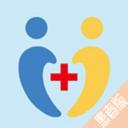 U医伴患者版v1.0.1 最新版