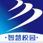 新华智慧校园appv1.7.8 最新版
