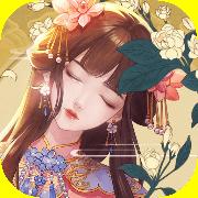 芷萝佳人v1.15.0 安卓正版