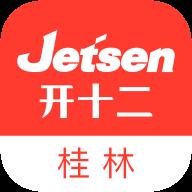 桂林智慧教育云平台v3.2.7 安卓版